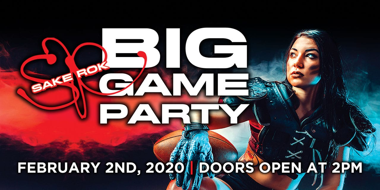 Big-Game-Party-2020-Eventbrite-Header