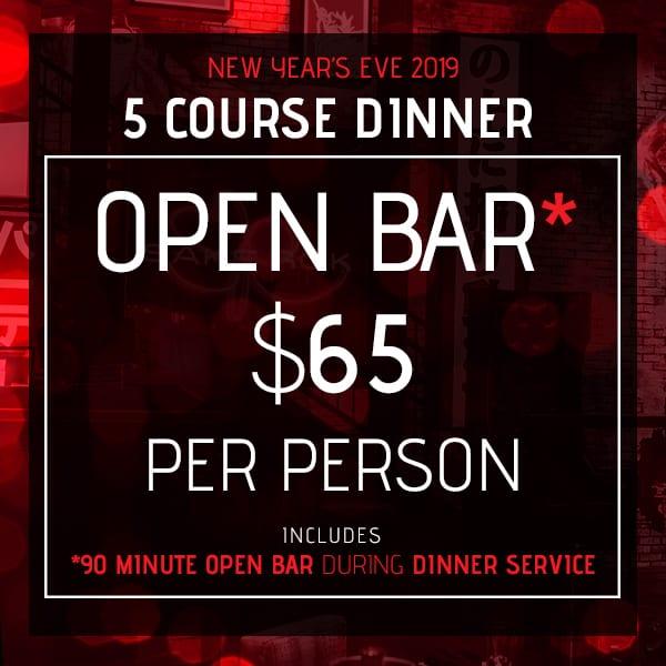 5 Course Dinner Open Bar, New Year's Eve 2019, Sake Rok Las Vegas